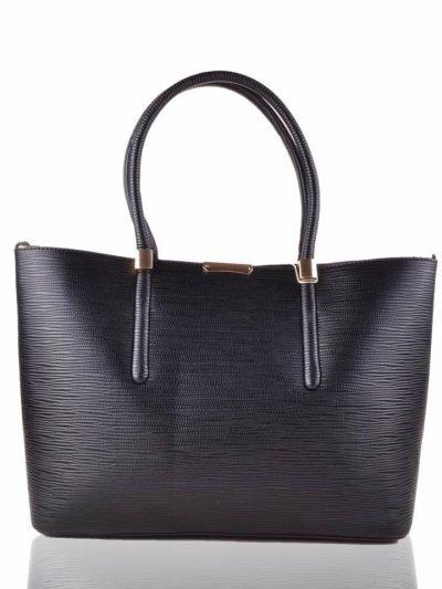 Bag in Bag Tas Saar zwart zwarte geribbelde tas met goud beslag hardware shoppers dames tassen musthave fashion online