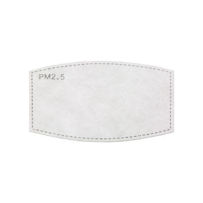 PM2.5 Mondkap Filters voor mondmaskers volwassenen inlays inlay filters mondkapfilters kopen bescherming corona verplicht gebruik